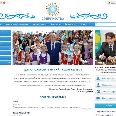 Продвижение сайта петропавловск ручной прогон сайта по каталогам